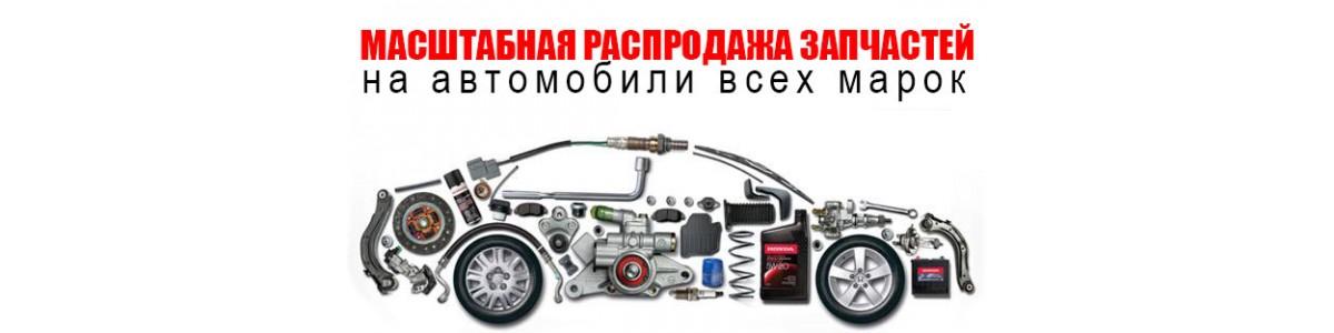 легковые авто