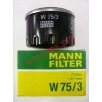 MANN-FILTER W 75/3 ФИЛЬТР МАСЛА ALFA ROMEO/FIAT/RENAULT/OPEL/MITSUBISHI/NISSAN