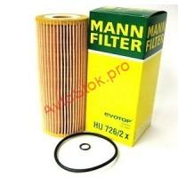 MANN-FILTER HU 726/2 X Фильтрующий элемент масляного фильтра VW - CRAFTER, LT, CADDY II