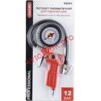 CarLife TG551 - Пистолет пневматический для подкачки шин