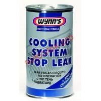 Герметик системы охлаждения WY 45644