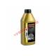 Моторное масло Professional TD 15W40 1л